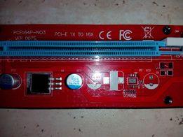 Riser Райзер PCI-E 1Xt-16X ver007s SATA 60см