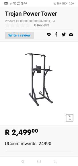 Pull up power bench