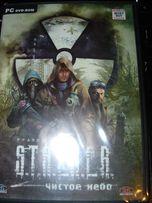 Stalker: Чистое Небо (S.t.a.l.k.e.r.) Бонусное издание. PC-DVD лицензи