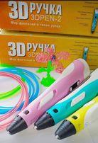 3д ручка и PLA пластик! Нарисуй 3d машинку, патруль, куклу LOL, пони