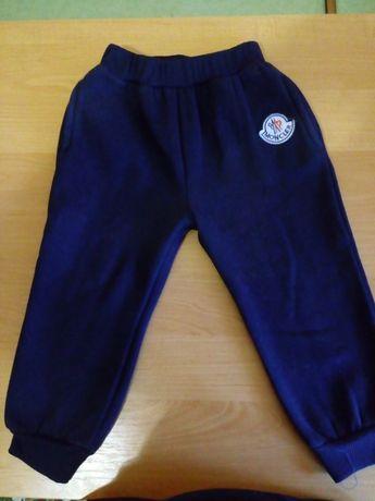 Продам одежду на мальчика Кривой Рог - изображение 1