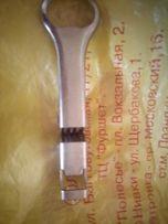 Приспособление для заточки ножа 3 в 1