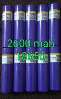 18650 2600 и 3400 mah Для повербанка и др.