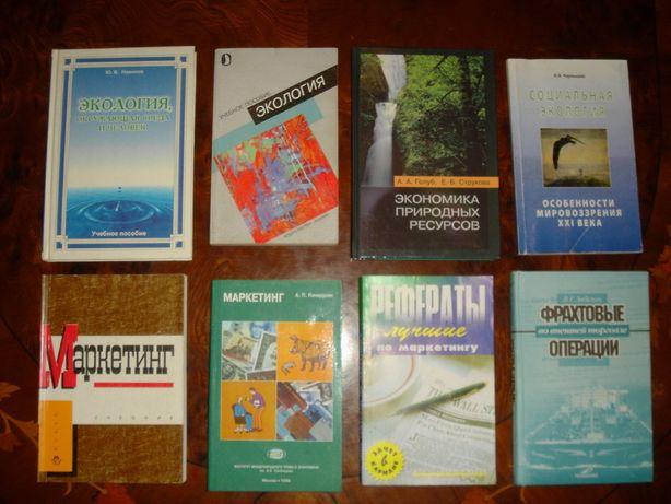 Западная экономическая социология: Хрестоматия современной классики. Киев - изображение 7