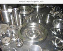 Токарно-фрезерные работы, свой инструмент и оборудование