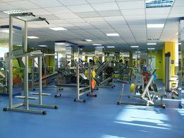 Тренажерный зал Inter Atletika б.у