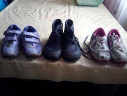 Обувь для двора ( одним лотом )