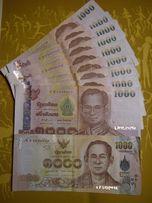 Коллекционные тайские баты
