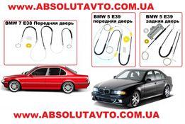 Ремкомплект стеклоподьемника BMW E38 E39 БМВ Е38 Е39 стеклоподъемник