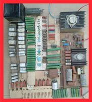 Советские радиодетали резисторы диоды транзисторы
