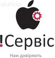 iСервіс Луцьк | ремонт Apple iPhone, iPad у Луцьку | купити