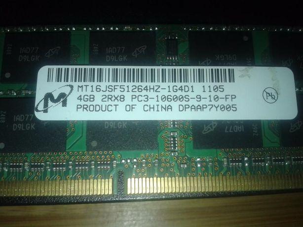 DDR3 4GB Hynix, Kingston, Samsung SO-DIMM 1600;1333;1066 MHz Intel/A Каменец-Подольский - изображение 3