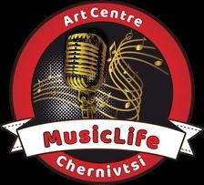 Уроки вокала Черновцы, уроки игры на фортепиано, школа вокала Черновцы