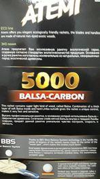 Atemi 5000 ракетка
