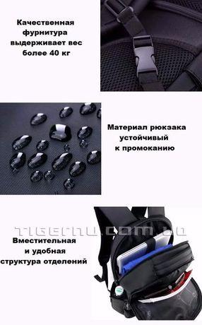 Большой рюкзак для ноутбука 18,4 / 19 дюймов: Alienware Rog Predator Киев - изображение 8