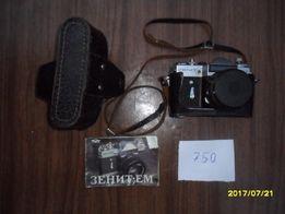 фотоапарат Zenit ЕМ