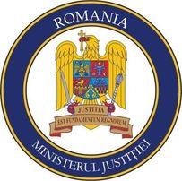 Получение Румынского паспорта- надежно и легально