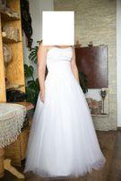 suknia ślubna princeska princesa princessa