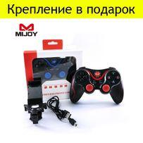 Беспроводной ГЕЙМПАД ДЖОЙСТИК Bluetooth для PC iOS Android + ДЕРЖАТЕЛЬ