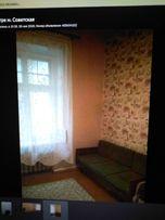 сдам комнату в центре м. Советская