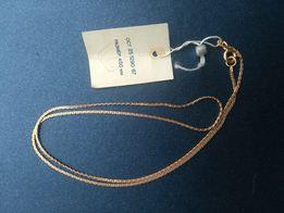 Цепочка НОВАЯ золото 585 пробы 45 см красивое плетение