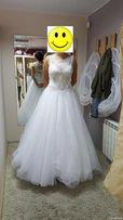 Suknia ślubna piękna !