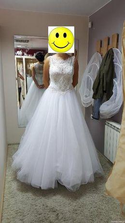 Suknia ślubna piękna ! Kępno - image 1