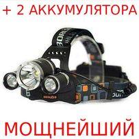 МОЩНЕЙШИЙ Налобный светодиодный фонарь фонарик LED на голову ОТЛИЧНЫЙ!