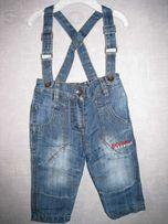Класнючие джинсы на подтяжках