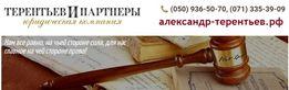 Поможем вернуть задолженность по пенсии в Украине через суд