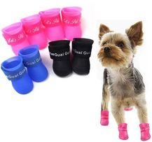 Непромокаемые резиновые сапоги (обувь для собак)