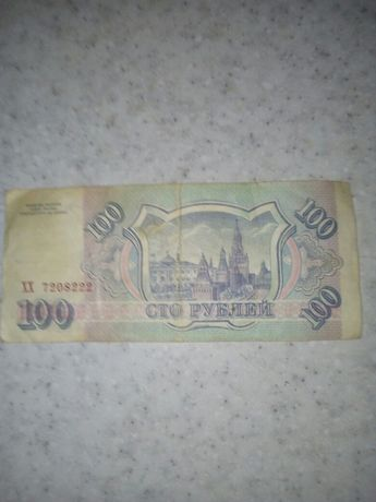 Бумажные рубли. Светловодск - изображение 5