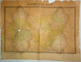 Карта административная Марийской АССР (1969)