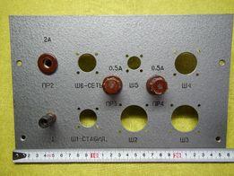 Панель передняя с приборов для поделок реставрации радио