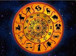 Астрология.Личный гороскоп по дате рождения 95 грн !!