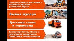Услуги гидромолота+Демонтаж строений.Аренда экскаватора в Одессе
