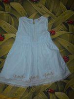 Очень красивое платье рост 98