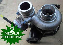 ТУРБИНА Турбіна 2,5 2,0 tdi ТНВД насос VW Crafter Фольксваген Крафтер