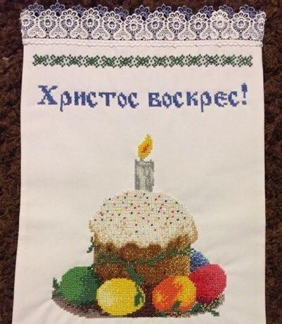 Пасхальний рушник з кольоровим мереживом Львов - изображение 1