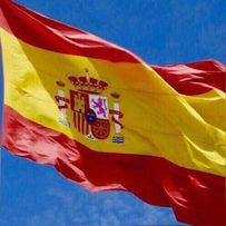 Репетитор, курсы испанского в Ирпене