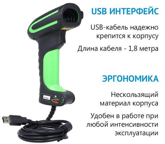 Ударопрочный водонепроницаемый сканер штрих-кодов USB Киев - изображение 2