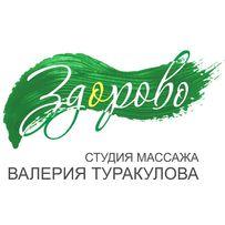 Антицеллюлитный и классический массаж на Оболони, Минская