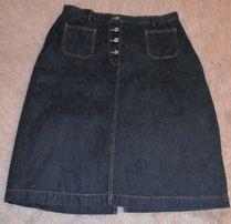 Spódnica damska jeans