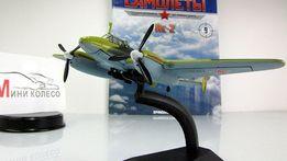 """Масштабные модели самолётов (коллекция """"Легендарные самолёты"""")"""