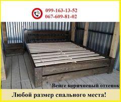 Кровать Классик натуральное дерево.Акция! Двуспальная 160х200см.Односп