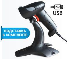 USB сканер штрихкодов с подставкой. Лазерный считыватель штрихкода