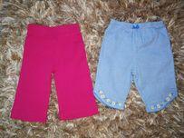 NOWE spodnie/spodenki różowe, w paski Gap i Carter's roz. 6 mies./68/