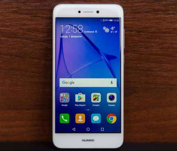 Huawei p8 lite (2017)for sale in mint condition. 0