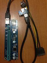 Райзер Riser PCI-E1x to16x 6pin ver009s