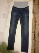 Spodnie ciążowe Happymum rozmiar M